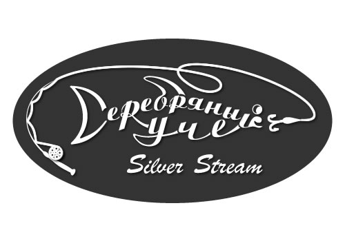 Silver Stream